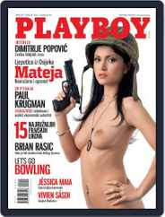 Playboy Croatia (Digital) Subscription April 1st, 2012 Issue