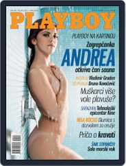 Playboy Croatia (Digital) Subscription February 1st, 2012 Issue