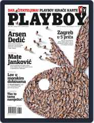 Playboy Croatia (Digital) Subscription July 7th, 2011 Issue