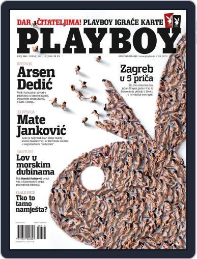 Playboy Croatia July 7th, 2011 Digital Back Issue Cover