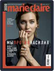 Marie Claire Russia (Digital) Subscription July 1st, 2020 Issue