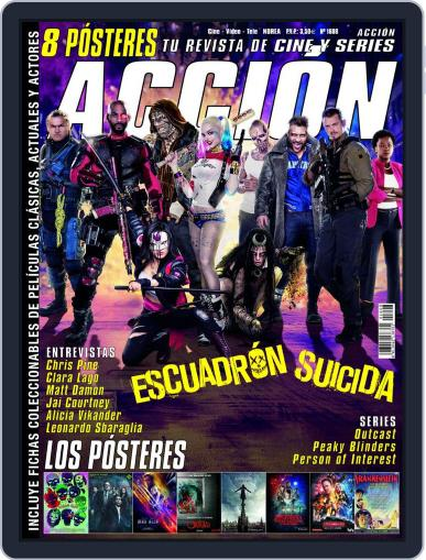 Accion Cine-video (Digital) August 1st, 2016 Issue Cover