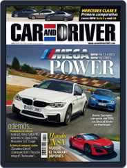 Car and Driver - España (Digital) Subscription July 22nd, 2016 Issue