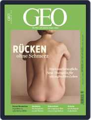 GEO (Digital) Subscription July 1st, 2018 Issue