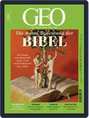 GEO (Digital) Subscription January 1st, 2018 Issue