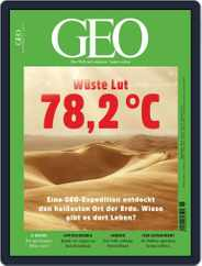 GEO (Digital) Subscription November 1st, 2017 Issue