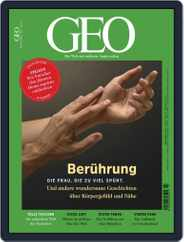 GEO (Digital) Subscription July 1st, 2017 Issue