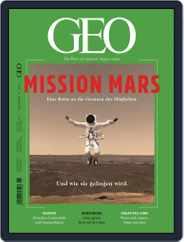 GEO (Digital) Subscription November 1st, 2015 Issue