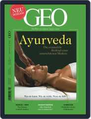 GEO (Digital) Subscription October 1st, 2015 Issue