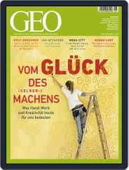 GEO (Digital) Subscription August 1st, 2015 Issue