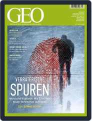 GEO (Digital) Subscription July 1st, 2015 Issue