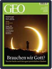 GEO (Digital) Subscription January 1st, 2015 Issue