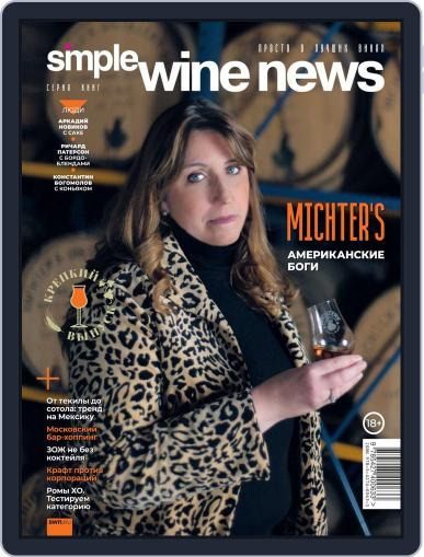 Simple Wine News (Digital) October 29th, 2019 Issue Cover