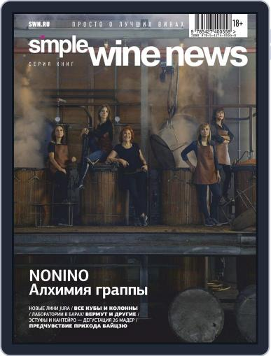 Simple Wine News (Digital) October 29th, 2018 Issue Cover