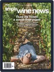 Simple Wine News (Digital) Subscription October 1st, 2018 Issue