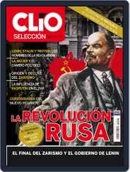 Clio Especial Historia (Digital) Subscription March 1st, 2017 Issue