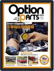 Option Tuning Magazine 改裝車訊 (Digital) Subscription October 31st, 2018 Issue