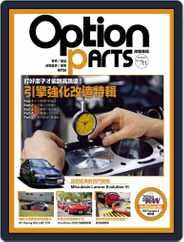 Option Tuning Magazine 改裝車訊 (Digital) Subscription October 31st, 2018 Issue