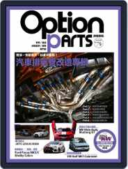 Option Tuning Magazine 改裝車訊 (Digital) Subscription September 3rd, 2018 Issue