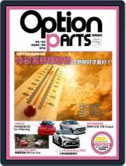 Option Tuning Magazine 改裝車訊 (Digital) Subscription July 5th, 2018 Issue