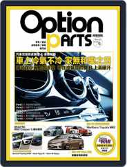 Option Tuning Magazine 改裝車訊 (Digital) Subscription June 4th, 2018 Issue