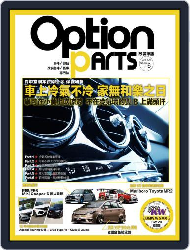 Option Tuning Magazine 改裝車訊 (Digital) June 4th, 2018 Issue Cover