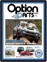 Option Tuning Magazine 改裝車訊 (Digital) Subscription April 24th, 2018 Issue