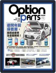 Option Tuning Magazine 改裝車訊 (Digital) Subscription January 8th, 2018 Issue