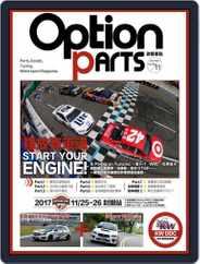 Option Tuning Magazine 改裝車訊 (Digital) Subscription November 29th, 2017 Issue
