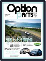Option Tuning Magazine 改裝車訊 (Digital) Subscription July 30th, 2017 Issue