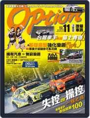 Option Tuning Magazine 改裝車訊 (Digital) Subscription February 11th, 2017 Issue