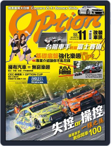 Option Tuning Magazine 改裝車訊 (Digital) February 11th, 2017 Issue Cover
