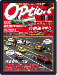Option Tuning Magazine 改裝車訊 (Digital) Subscription October 13th, 2016 Issue