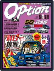 Option Tuning Magazine 改裝車訊 (Digital) Subscription August 30th, 2016 Issue
