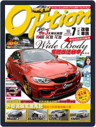 Option Tuning Magazine 改裝車訊 (Digital) July 5th, 2016 Issue Cover