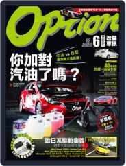 Option Tuning Magazine 改裝車訊 (Digital) Subscription May 30th, 2016 Issue