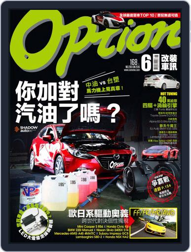 Option Tuning Magazine 改裝車訊 (Digital) May 30th, 2016 Issue Cover
