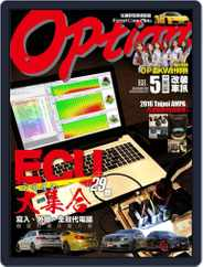 Option Tuning Magazine 改裝車訊 (Digital) Subscription April 28th, 2016 Issue