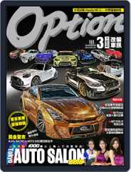 Option Tuning Magazine 改裝車訊 (Digital) Subscription February 25th, 2016 Issue