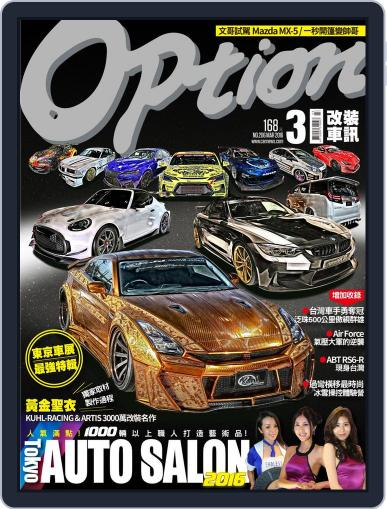 Option Tuning Magazine 改裝車訊 (Digital) February 25th, 2016 Issue Cover
