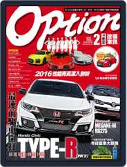 Option Tuning Magazine 改裝車訊 (Digital) Subscription February 14th, 2016 Issue