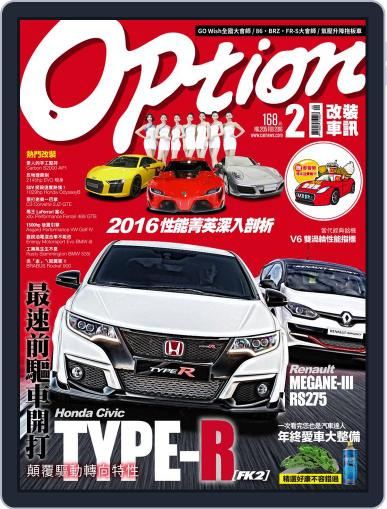 Option Tuning Magazine 改裝車訊 (Digital) February 14th, 2016 Issue Cover