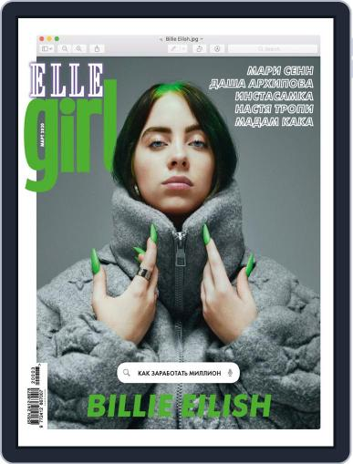 ELLE GIRL Russia (Digital) March 1st, 2020 Issue Cover