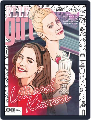 ELLE GIRL Russia (Digital) November 1st, 2019 Issue Cover