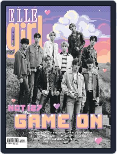 ELLE GIRL Russia (Digital) September 1st, 2019 Issue Cover