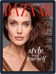 Harper's BAZAAR Taiwan (Digital) Subscription December 12th, 2019 Issue
