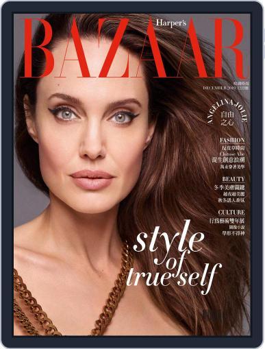 Harper's BAZAAR Taiwan December 12th, 2019 Digital Back Issue Cover