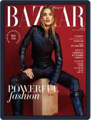 Harper's BAZAAR Taiwan (Digital) Subscription August 16th, 2019 Issue