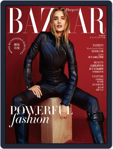 Harper's BAZAAR Taiwan August 16th, 2019 Digital Back Issue Cover
