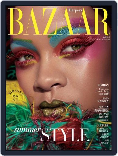 Harper's BAZAAR Taiwan June 13th, 2019 Digital Back Issue Cover